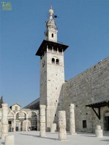 History of Damascus