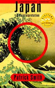 Japan: a Reinterpretation - Patrick Smith - cover