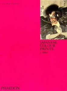 Libro Japanese Colour Prints Jack Ronald Hillier