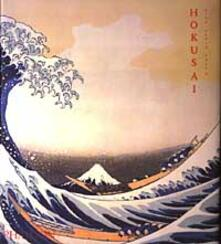 Hokusai. Ediz. inglese - G. Carlo Calza - copertina