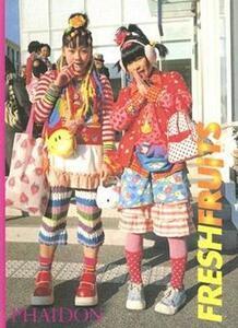 Fresh fruits - Shoichi Aoki - copertina