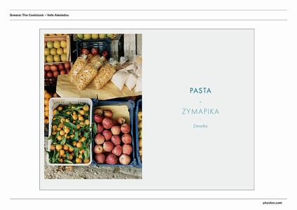 Greece. The cookbook - Vefa Alexiadou - 2