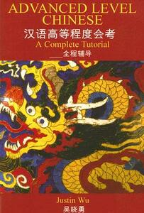 Advanced Level Chinese: A Complete Tutorial - Justin Wu - cover