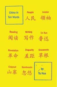 China in Ten Words - Yu Hua - cover