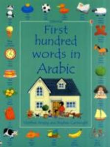 First Hundred Words in Arabic - Kirsteen Rogers - cover
