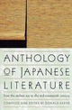Anthology of Japanese Li