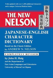 Libro in inglese The New Nelson Japanese-English Character Dictionary  - Andrew Nelson