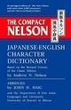 The Compact Nelson Japane