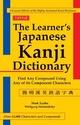 The Learner's Kanji Dicti