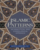 Islamic Patterns: An Ana