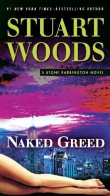 Naked Greed