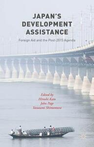 Japan's Development Assistance: Foreign Aid and the Post-2015 Agenda - cover