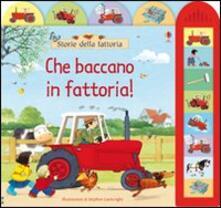 Premioquesti.it Che baccano in fattoria! Image