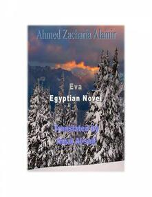 Eva Egyptian Novel