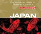 Japan - Culture Smart! The Essential Gui