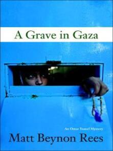 A Grave in Gaza