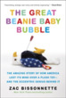 Great Beanie Baby Bubble: The Amazing St