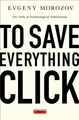 To Save Everything,