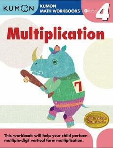 Grade 4 Multiplication - Publishing Kumon - cover