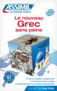 Le nouveau grec sans peine (moderne)