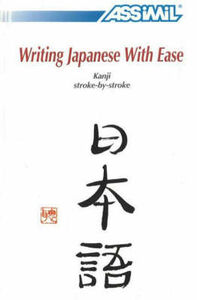 Writing japanese with ease