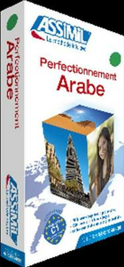 Libro Perfectionnement arabe Dominique Halbout , Jean-Jacques Schmidt