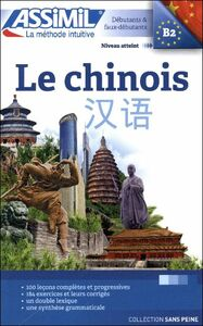 Libro Le chinois Hélène Arthus , Mei Mercier