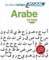 Arabe. Cahier d'écriture. Les mbases
