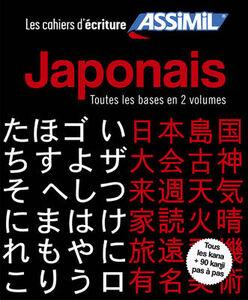Japonais. Cahier d'écriture. Toutes les bases
