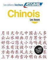 Chinois. Cahier d'écriture. Les bases