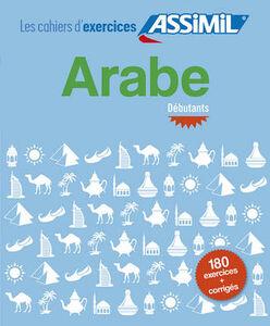 Libro Arabe. Cahier d'exercices. Débutants Daniel Krasa