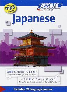 Foto Cover di Japanese, Libro di Catherine Garnier,Nozomi Takahashi, edito da Assimil Italia