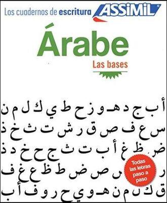 Árabe. Cuaderno de escritura. Las bases