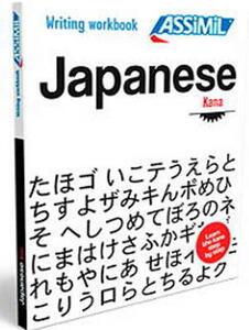 Japanese. Writing workbook. Vol. 1: Kana. - Catherine Garnier - copertina