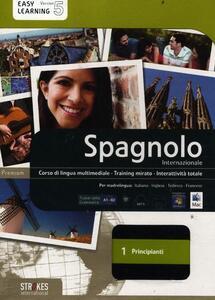 Spagnolo internazionale. Corso interattivo per principianti. DVD-ROM. Vol. 1 - copertina