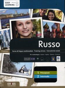 Russo. Vol. 1-2. Corso interattivo per principianti-Corso interattivo intermedio. DVD-ROM