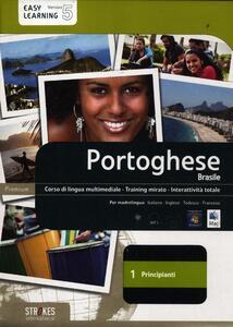 Portoghese Brasile. Corso interattivo per principianti. DVD-ROM. Vol. 1 - copertina