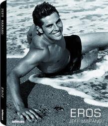 Eros. Small edition