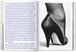 Libro Helmut Newton. Ediz. italiana, spagnola e portoghese  9