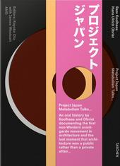 Project Japan, Metabolism Talks...