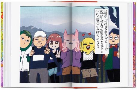 100 manga artists - 6