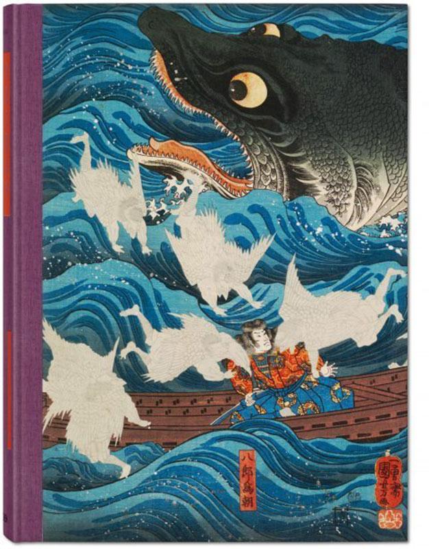 Japanese woodblock prints (1680 1940). Ediz. inglese, francese e tedesca. Ediz. extra large