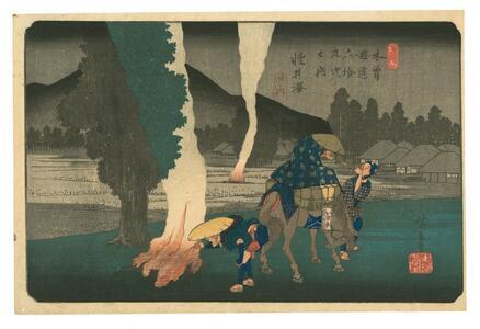Hiroshige, the sixty-nine stations along the kisokaido. Ediz. italiana e spagnola - Hiroshige,Andreas Marks,Rhiannon Paget - 2