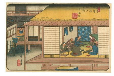Hiroshige, the sixty-nine stations along the kisokaido. Ediz. italiana e spagnola - Hiroshige,Andreas Marks,Rhiannon Paget - 5