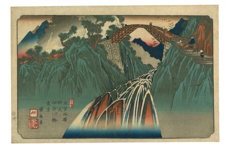 Hiroshige, the sixty-nine stations along the kisokaido. Ediz. italiana e spagnola - Hiroshige,Andreas Marks,Rhiannon Paget - 6