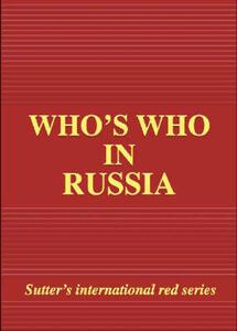 Who's who in Russia 2006 edition - copertina