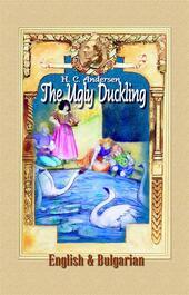 The ugly duckling. Ediz. inglese e bulgara
