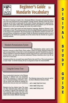 Mandarin vocabulary. Blokehead easy study guide