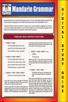 Mandarin grammar. Blokehead easy study guide