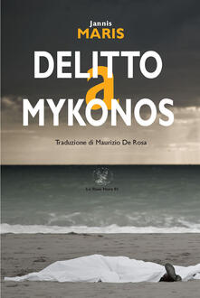 Squillogame.it Delitto a Mykonos Image